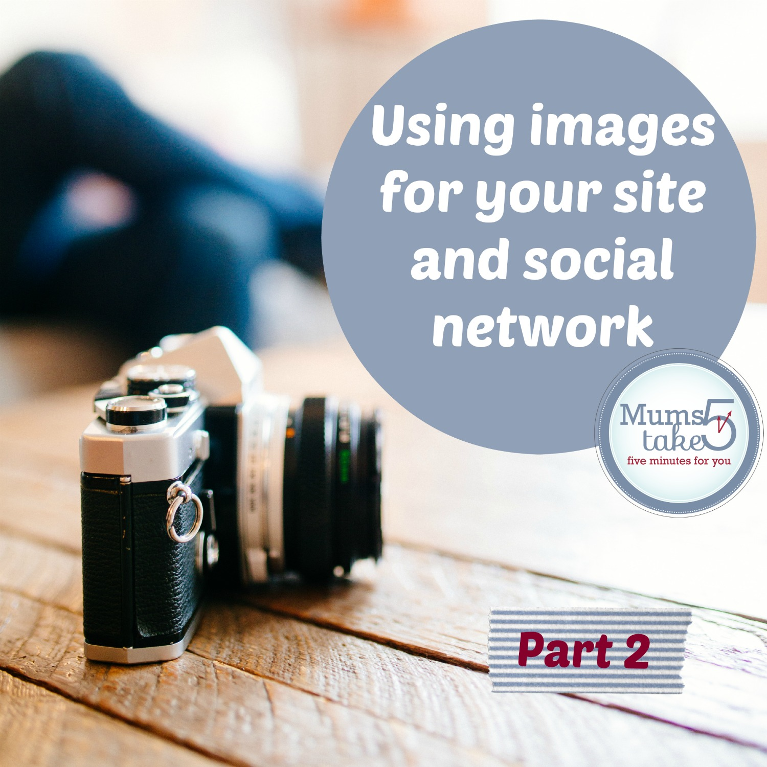 how to use images on your site