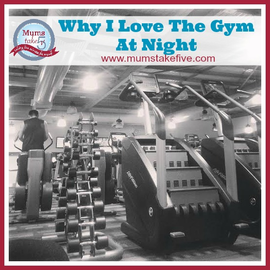 why i love the gym at night